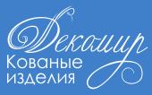 Декомир, ЧТУП