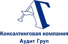 Аудит Груп, Аудиторско-консалтинговая компания