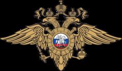 УВД по Зеленоградскому АО ГУ МВД России по г. Москве