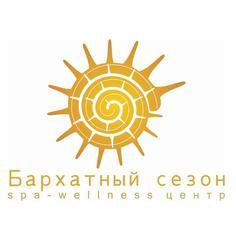 Сеть spa-wellness центров Бархатный сезон
