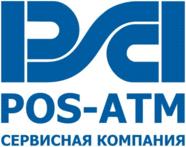 Сервисная компания ПОС-АТМ