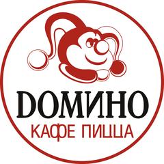 Сеть ресторанов Домино