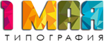 Борисовская Укрупненная Типография Им 1 Мая