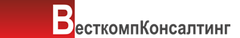 Весткомп Консалтинг