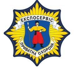 Экспосервис