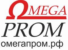 ОмегаПром