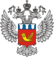 ФГКУ Главный информационно-вычислительный центр Росрезерва