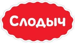 Кондитерская фабрика Слодыч