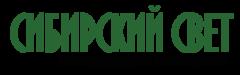 Сибирский Свет