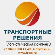 Т5 ГРУПП