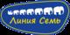 Группа Компаний «Линия7»