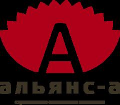 Альянс-А