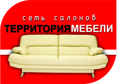 Территория Мебели