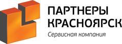 Партнеры Красноярск