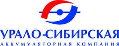 Урало-Сибирская аккумуляторная компания