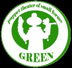 Театр малых форм ГРИН