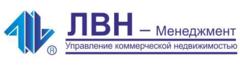 ЛВН-Менеджмент