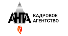 Кадровое агентство Анта