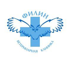 Ветеринарная клиника ФИЛИН