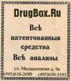 Аптека №254 Симплекс