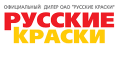 Слукин Петр Васильевич
