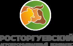 Агрокомплекс Росторгуевский