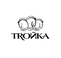 Тройка-Электро