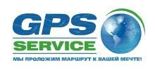 GPS сервис