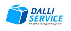 Далли-сервис