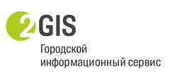 2ГИС СЕВЕР