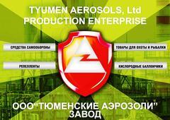 Завод Тюменские аэрозоли