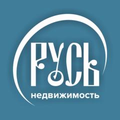 Агентство недвижимости Русь