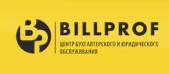 Биллпроф Групп