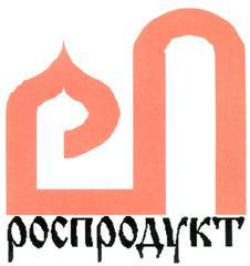 Торговый дом Роспродукт