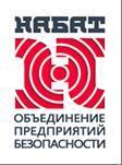 Объединение предприятий безопасности Набат