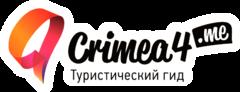 Лайкенгоу Крым