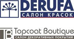 DERUFA - Башкирия
