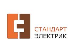 Стандарт-Электрик