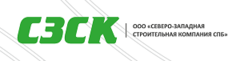 Северо-Западная Строительная Компания СПб