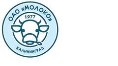 Молоко, ОАО (г. Калининград)