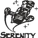 Серенити