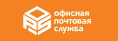 Группа компаний «Офисная почтовая служба»