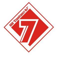 СУ-711 Стройтрест №7