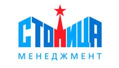 Столица Менеджмент