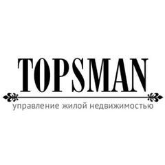 TOPSMAN