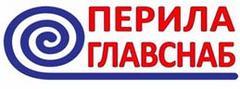ПерилаГлавСнаб
