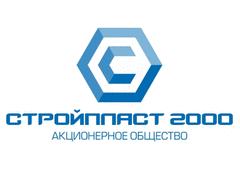 Стройпласт 2000