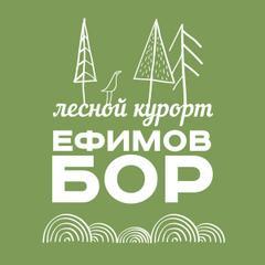 Лесной курорт Ефимов Бор