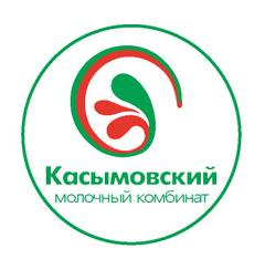 Молочный комбинат Касымовский