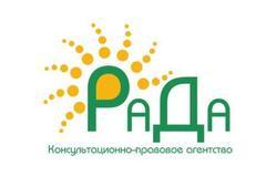 Антонова О.В. (Консультационно-правовое агентство)